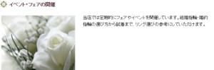 tokiwaの画像